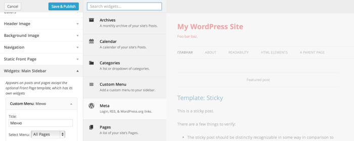 wordpress-3-9-widgets-screen